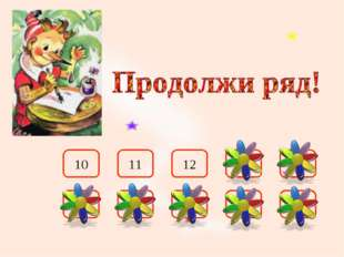 10 11 12 13 14 19 18 17 16 15
