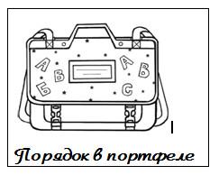 hello_html_3f98265c.jpg