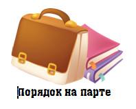 hello_html_7e7b2f26.jpg