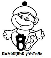 hello_html_m1aa29db2.jpg
