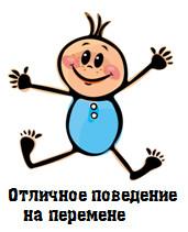 hello_html_m40284cfa.jpg