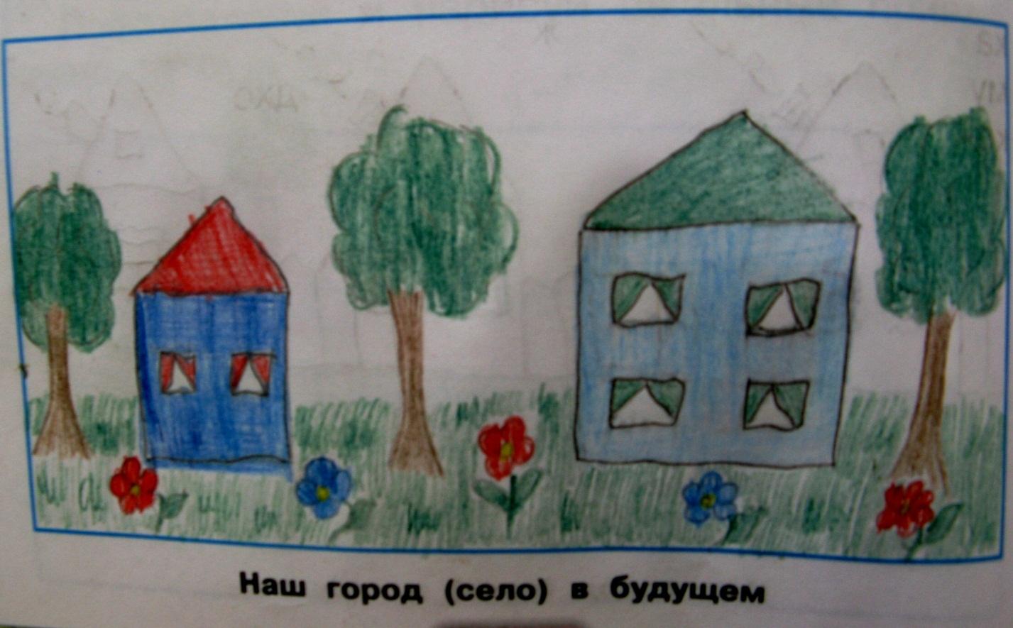 C:\Users\Samsung\Desktop\Всё для проекта\Детские работы\IMG_9353.JPG