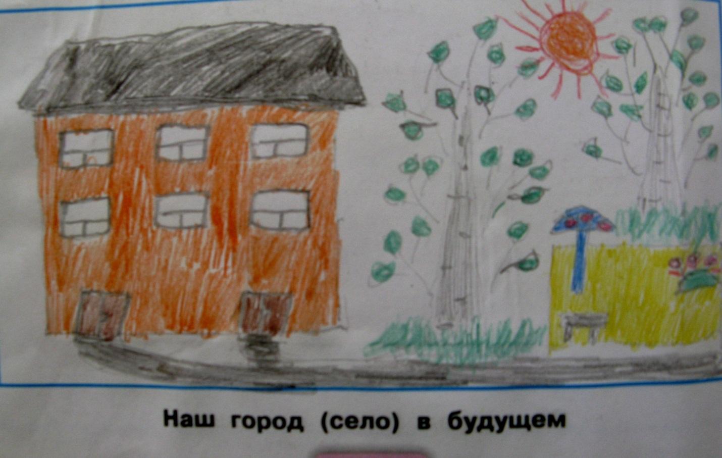 C:\Users\Samsung\Desktop\Всё для проекта\Детские работы\IMG_9358.JPG