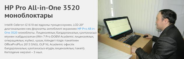 C:\Documents and Settings\Talgat\Рабочий стол\12.bmp