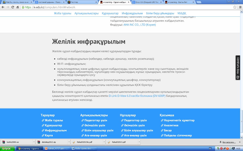 hello_html_m16327e29.png