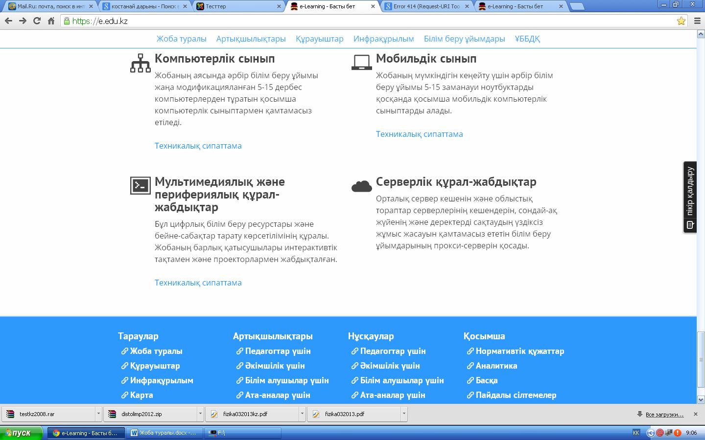 hello_html_m5ddcda9e.png