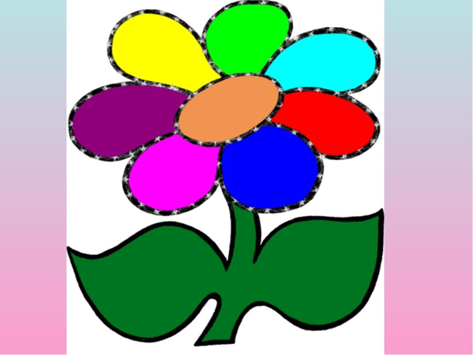 Раскраска цветик-семицветик картинки