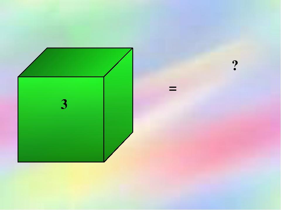 3 = ?