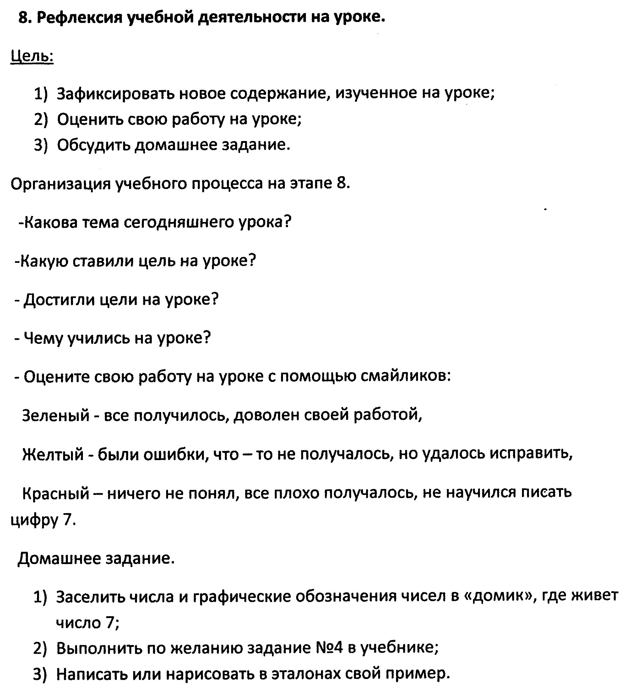 C:\Documents and Settings\Витька\Мои документы\Мои рисунки\img289.jpg