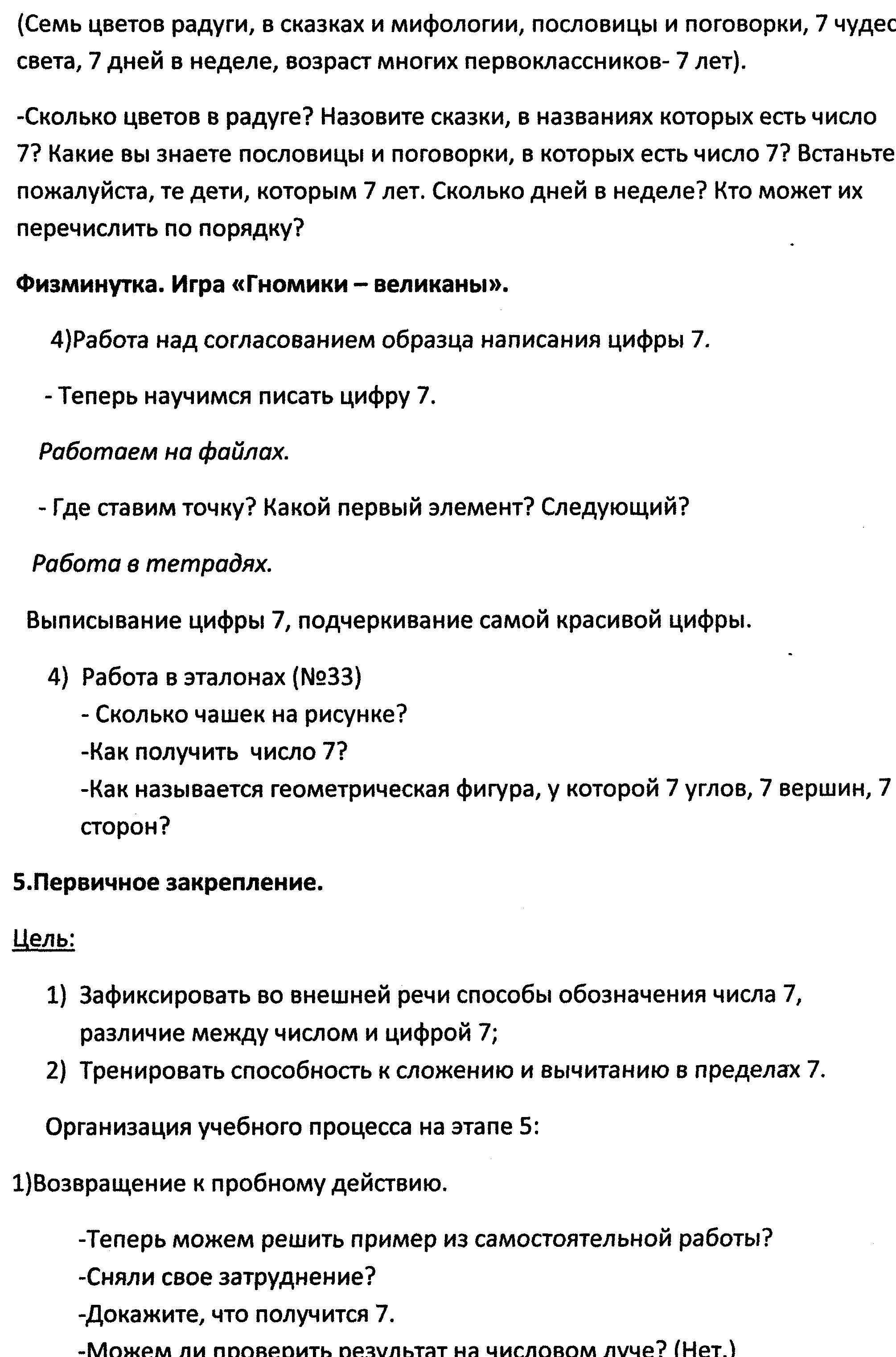 C:\Documents and Settings\Витька\Мои документы\Мои рисунки\img287.jpg