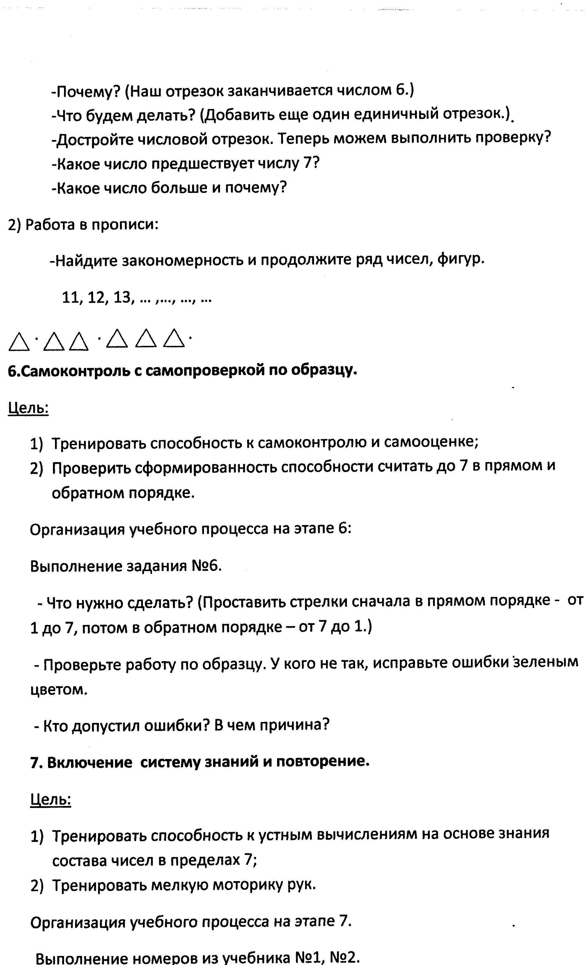 C:\Documents and Settings\Витька\Мои документы\Мои рисунки\img288.jpg