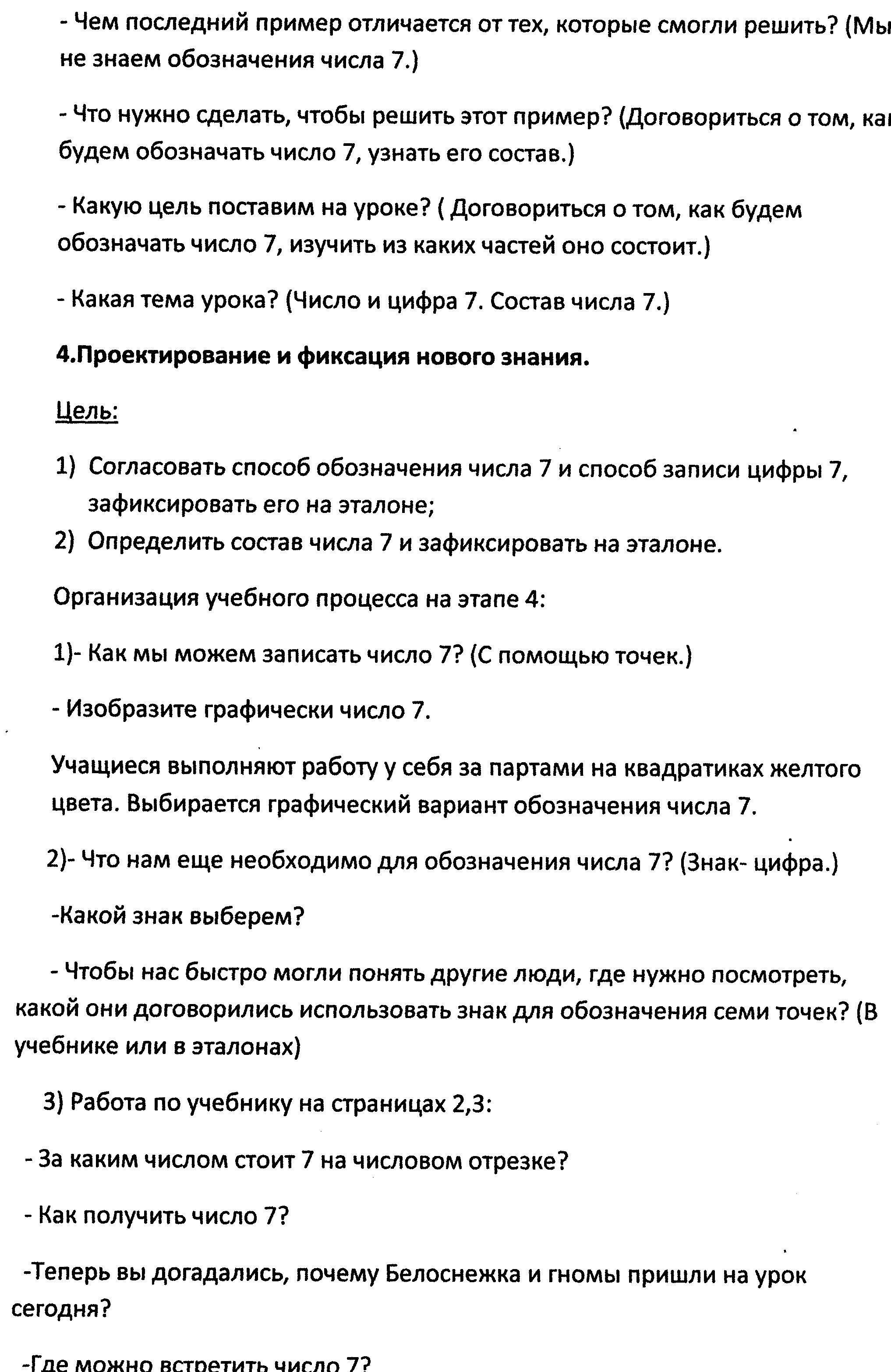 C:\Documents and Settings\Витька\Мои документы\Мои рисунки\img286.jpg