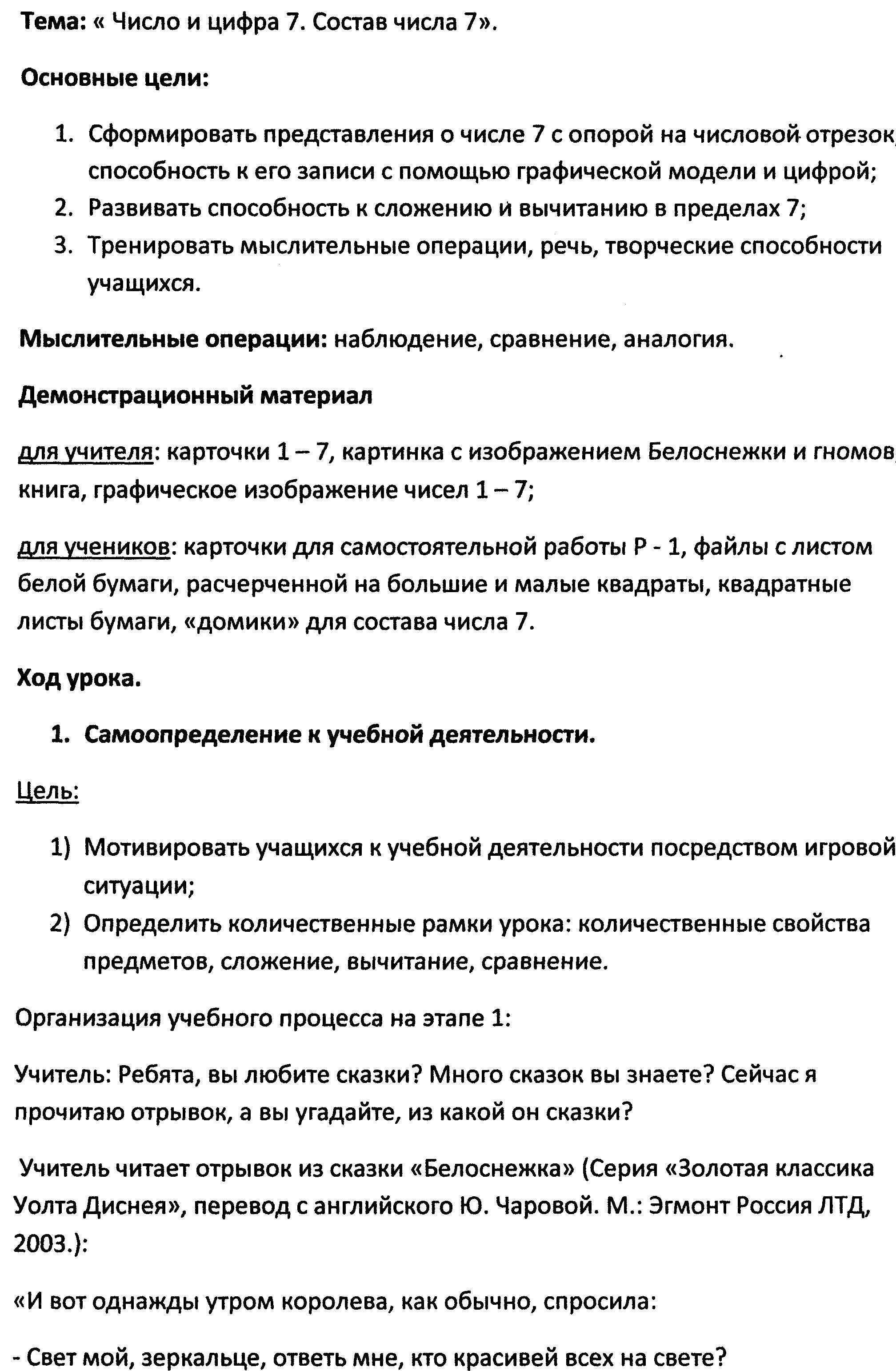 C:\Documents and Settings\Витька\Мои документы\Мои рисунки\img283.jpg
