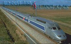 высокоскоростная железная дорога