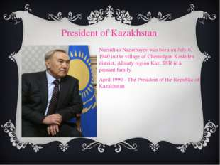 President of Kazakhstan Nursultan Nazarbayev was born on July 6, 1940 in the
