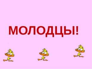 . Составила: учитель-логопед Михайлина Т.Ф.