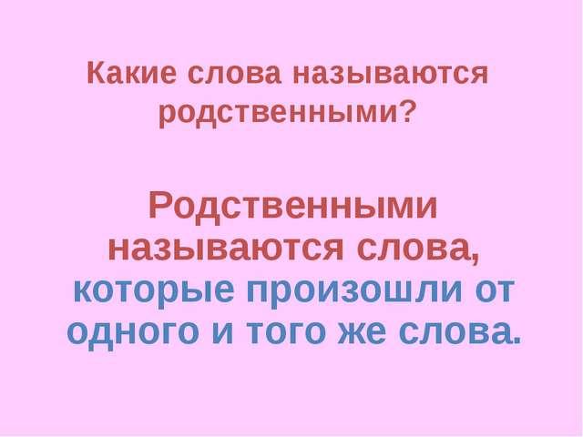 МОЛОДЦЫ! .