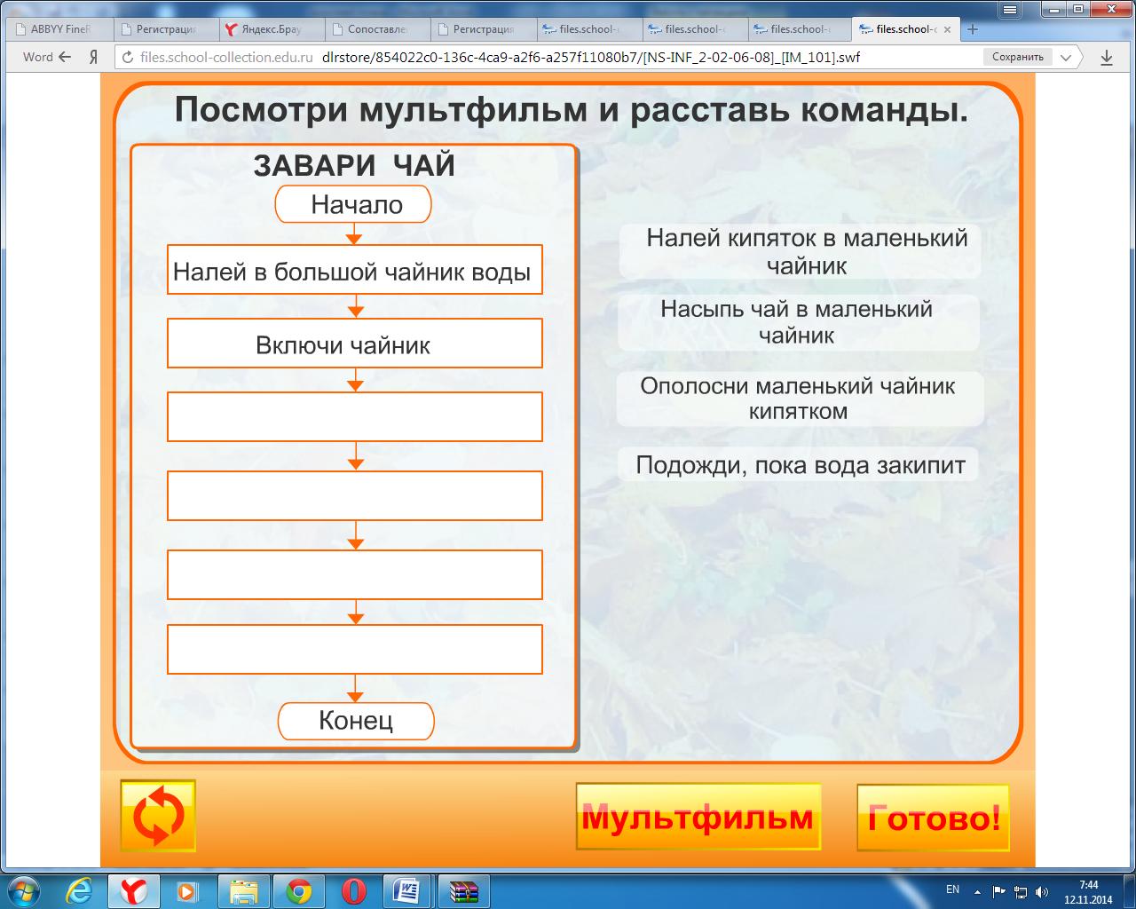 hello_html_m7cc10451.png