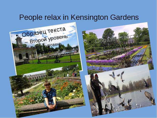 People relax in Kensington Gardens