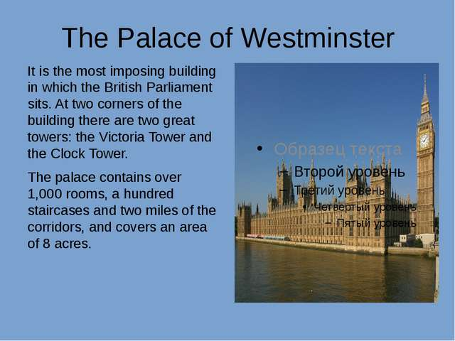 The Palace of Westminster It is the most imposing building in which the Briti...