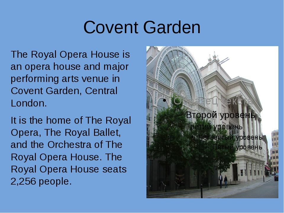 Covent Garden The Royal Opera House is an opera house and major performing ar...