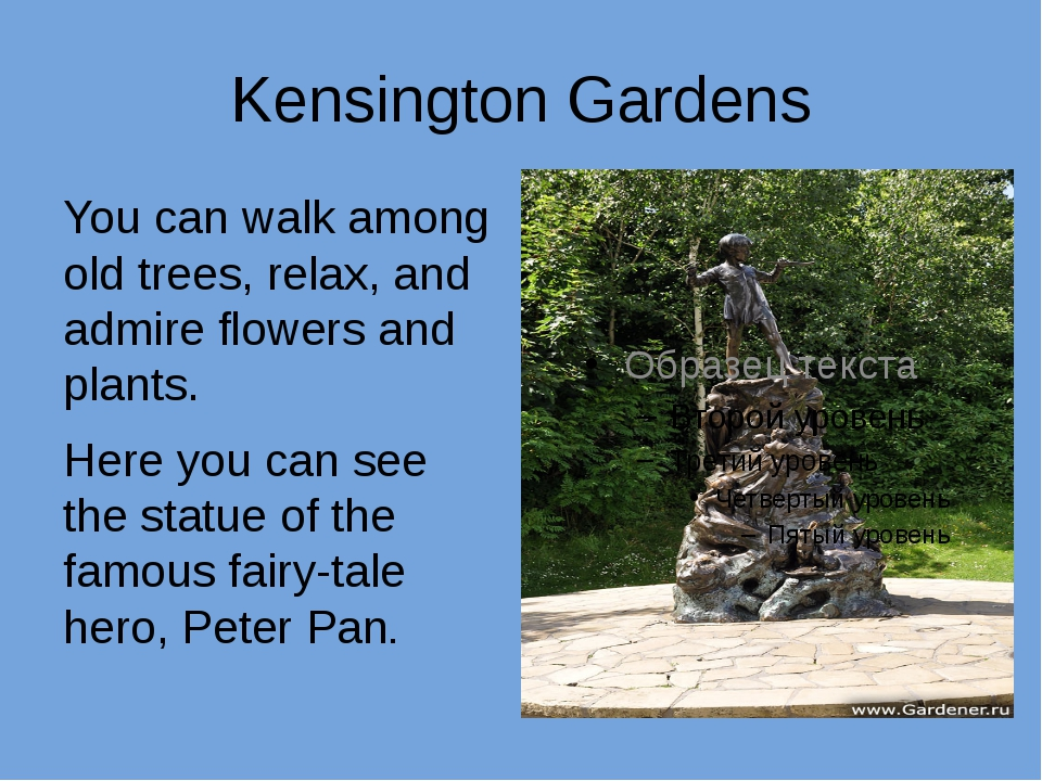 Kensington Gardens You can walk among old trees, relax, and admire flowers an...