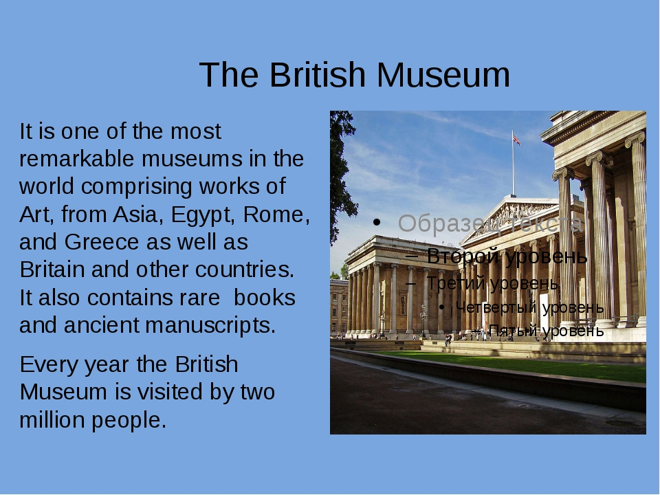 The British Museum It is one of the most remarkable museums in the world com...