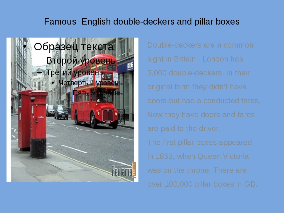 Famous English double-deckers and pillar boxes Double-deckers are a common si...