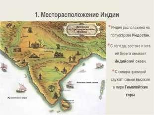 1. Месторасположение Индии Индия расположена на полуострове Индостан. С запад