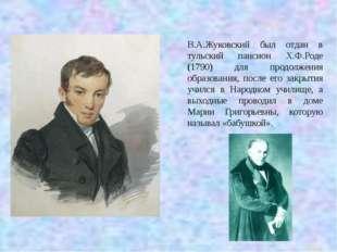 Московский Университетский Благородный пансион Андрей Тимофеевич Болотов