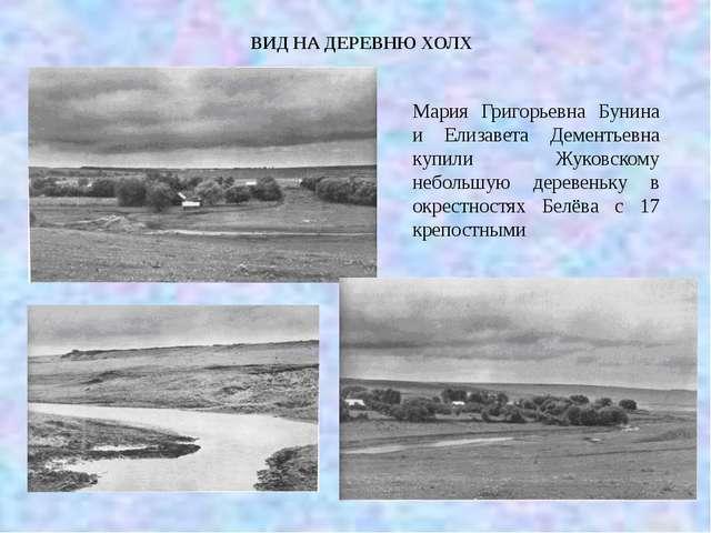 Гравюра. Конный московский ополченец 1812 года