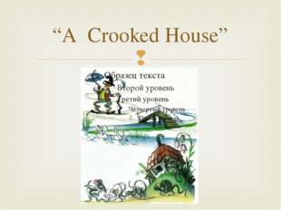 """A Crooked House"" "