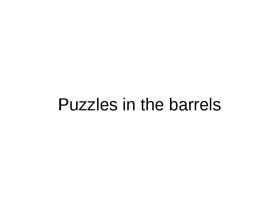 Puzzles in the barrels