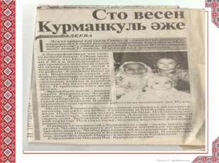 Левитина Л.С. http://00149.ucoz.com/