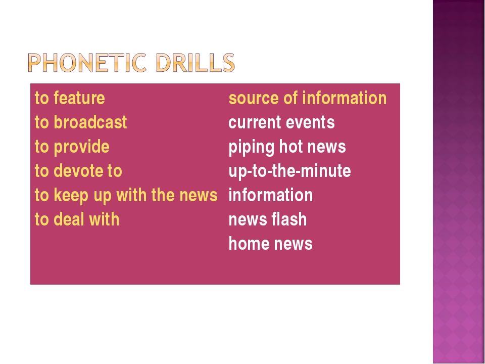 to feature to broadcast to provide to devote to to keep up with the news to...
