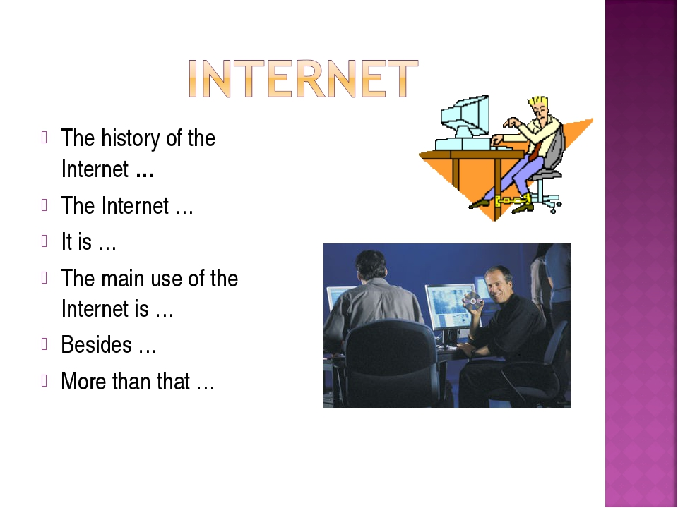 The history of the Internet … The Internet … It is … The main use of the Inte...