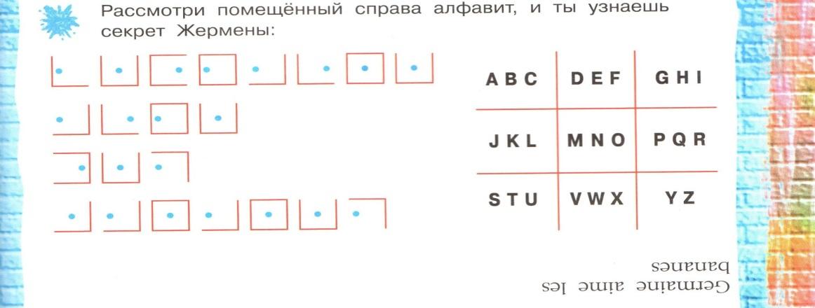 hello_html_m79a5c365.jpg