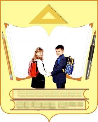 МОУ Средняя общеобразовательная школа 9