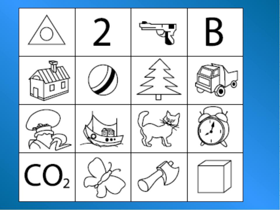 Тесты на память картинки для детей