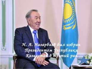 Сколько книг написал Нурсултан Назарбаев? Перечислите любые три.