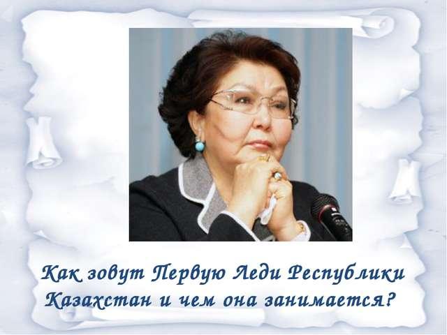 Каким статусом был наделен Нурсултан Абишевич 14 июня 2010 года?