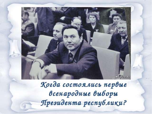 Кто сыграл особую роль в становлении личности будущего Лидера?
