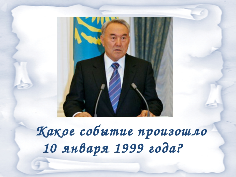 Включение этого вида спорта в игровое пространство Казахстана стало возможным...