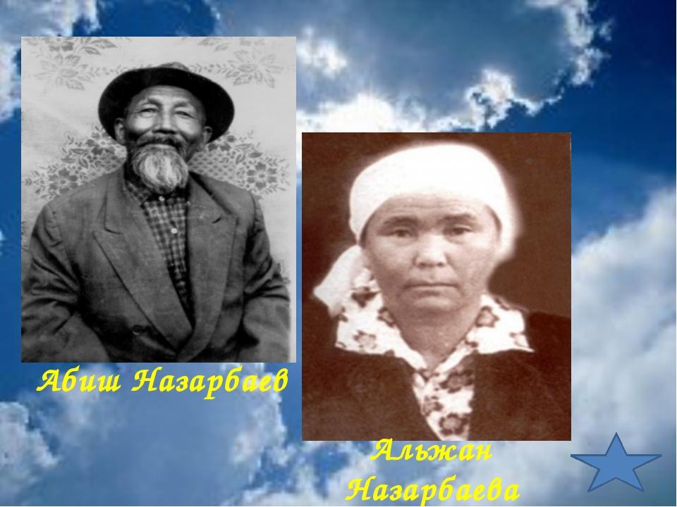 Согласно преданию, в Казахстане есть древо жизни, к которому стремится свяще...