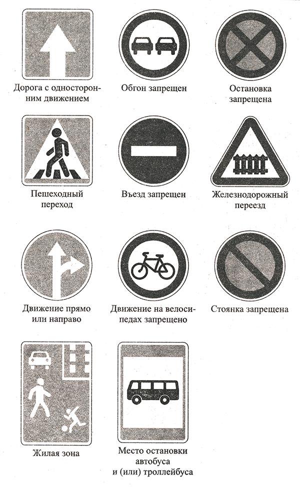Описание: http://ped-kopilka.ru/images/0-22.jpg