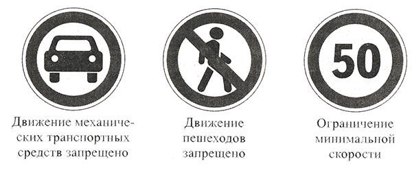 Описание: http://ped-kopilka.ru/images/0-21.jpg