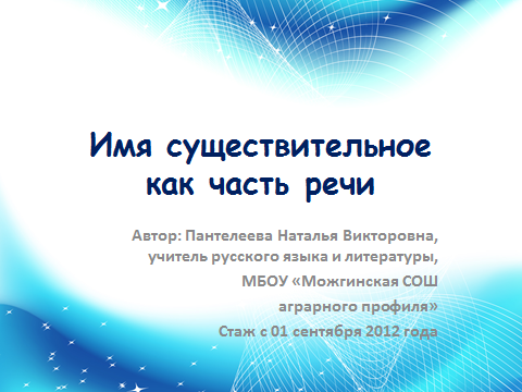 hello_html_5236f80b.png