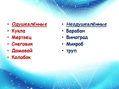 hello_html_5b652eb5.png