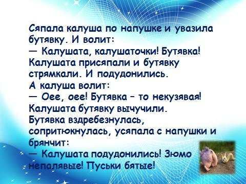 hello_html_m455b0d15.png