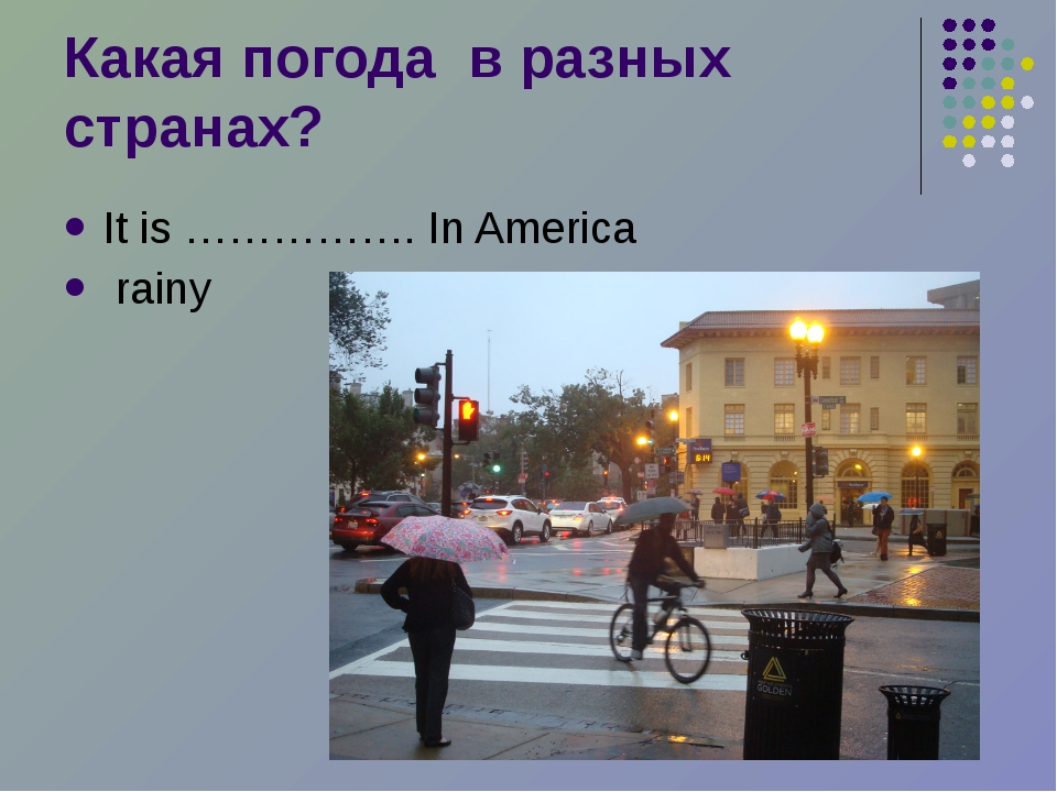 It is ……………. In America rainy Какая погода в разных странах?